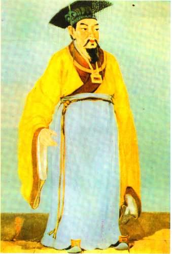 陈氏祖先人头像