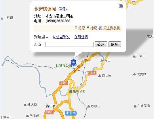 地图 535_414图片