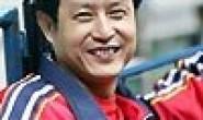 陈忠和——中国女排高级教练