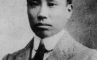 陈独秀——中共早期的主要领导人