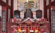 在安砂陈氏宗祠望远堂(大易祠)修建落成既秋祭庆典上的 致辞 ——陈增灶