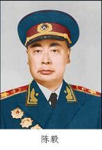开国元帅-陈毅