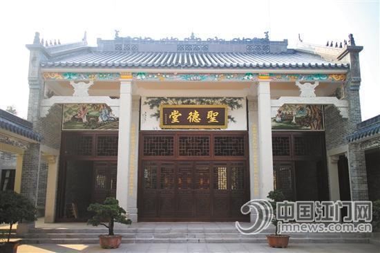 台山陈颍川堂建成 由海内外陈氏宗亲热情捐建