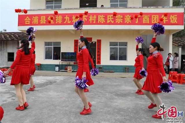 广西合浦:客家陈氏村民举办集体年饭