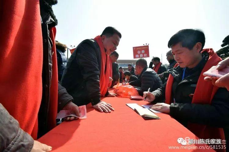 2018年上犹县陈氏宗亲春节联谊会圆满成功!