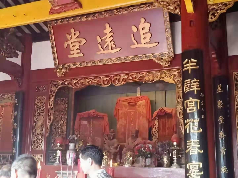 在2019年贡川陈氏大宗祠秋季祭祖大典仪式上的讲话 陈瑞平 会长